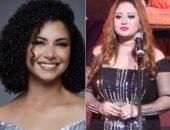 ريهام عبد الحكيم ونسمة محجوب تشاركان بالغناء فى حفل نقل المومياوات الملكية