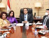 لجنة الرياضة بمجلس النواب تعترض على قرار دمج مراكز الشباب