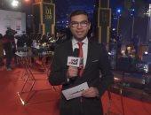 تليفزيون اليوم السابع ينقل وقائع انطلاق احتفالية bt100 بحضور وزراء ومسئولين