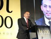 خالد صلاح بافتتاح احتفالية BT100: تعويم السفينة الجانحة حالة إبداع جديدة للمصريين