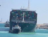 عبور جديد.. 15 صورة توضح مرور السفن بقناة السويس بعد تعويم السفينة الجانحة