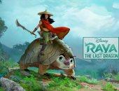 فيلم الأنيمشن Raya and the Last Dragon يحصل على تقييم  95% من قبل النقاد