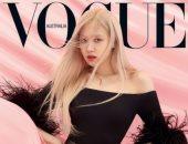 """روزيه أول مغنية """"K-pop"""" تتصدر غلاف مجلة """"Vogue Australia"""""""