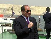 """الرئيس السيسى: """"صعب إرضائى لأنى عاوز كل حاجة زى الفل فى أسرع وقت وبأقل تكلفة"""""""