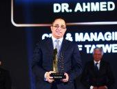 تكريم الدكتور أحمد شلبى الرئيس التنفيذي والعضو المنتدب لشركة تطوير مصر باحتفالية bt100