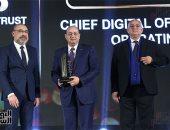 احتفالية bt100 تمنح البنك التجاري الدولي جائزة أفضل بنك في الأسواق الناشئة خلال 2020