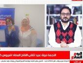 نبيلة عبيد تروى لتليفزيون اليوم السابع تجربتها مع لقاح كورونا.. فيديو