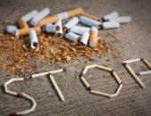 ماذا يحدث فى جسمك إعند الإقلاع عن التدخين؟ اعرف الفوائد