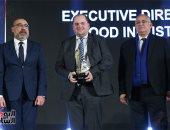 احتفالية bt100 تمنح شركة دولاتو جائزة أفضل مؤسسة صناعات غذائية ناشئة فى الابتكار