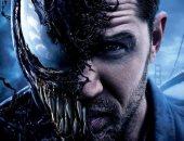 تأجيل طرح فيلم Venom 2 للمرة الثانية فى نفس الشهر