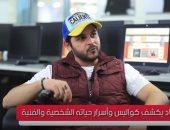 محمد رشاد: بفكر أعمل أغانى مهرجانات والنوع ده منتشر زى الفيروس