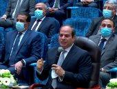 أخبار مصر.. الرئيس السيسى يوجه بتوطين صناعة أدوية الأورام فى مصر بنسبة 100 %
