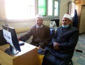 الأقصر الأزهرية تستكمل اختبارات مسابقة القرآن الكريم بقيمة 23 مليون جنيه