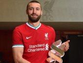 فيليبس بعد فوزه بجائزة أفضل لاعب فى ليفربول: مفاجأة جميلة وواضح أنها مجاملة