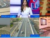 """أستاذ اقتصاد لـ""""إكسترا نيوز"""": المشروعات القومية فى عهد الرئيس السيسي نقلة نوعية لمصر"""