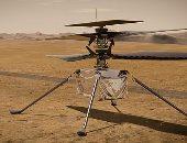 تعرف على تفاصيل رحلة هليكوبتر ناسا الرابعة عشرة على سطح المريخ