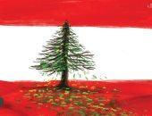 لبنان متعطش إلى تشكيل حكومة فى ظل تدهور الوضع الاقتصادى فى كاريكاتير اماراتى