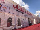 الروايات العربية والأجنبية وكتب الصحة الأكثر مبيعًا فى معرض زايد للكتاب