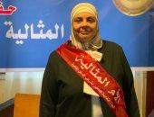 تكريم إيمان حسن عبد المجيد بالأم المثالية بمصلحة الضرائب المصرية