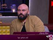 راجل و2 ستات.. أحمد صلاح حسنى: لو حد أخطأ فى حقى أسامحه مع مرور الوقت