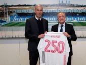 ريال مدريد ضد إيبار .. زيدان يصل للمباراة الـ250 مع الملكى