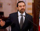 انهيار الليرة اللبنانية أمام الدولار بعد اعتذار الحريرى عن تشكيل الحكومة