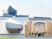 إعادة إحياء الحرف والفنون.. أبرز اختصاصات هيئة المتحف القومى للحضارة