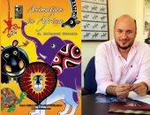 مهرجان الأقصر يرصد تاريخ سينما التحريك في أفريقيا بإصدار لمحمد غزالة