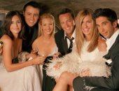 """تريلر حلقة """"لم شمل"""" أبطال مسلسل Friends بعد 17 عامًا على انتهاء مواسمه.. فيديو"""
