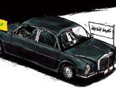 كاريكاتير صحيفة سعودية.. حزب الله يعوق تشكيل الحكومة اللبنانية