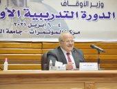 جامعة القاهرة تعفى طلاب المدن الجامعية من مصروفات يوليو.. اعرف التفاصيل