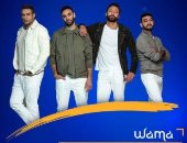 فريق واما يقدم مسلسلا إذاعيا فى رمضان.. اعرف تفاصيله