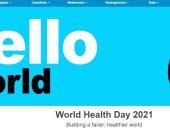"""منظمة الصحة العالمية ترفع شعار """"2021 ..عالم أكثر عدالة وصحة """""""