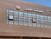 شمال سيناء تستعد لافتتاح قصر ثقافة العريش بعد الانتهاء من أعمال الترميم