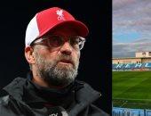الريال ضد ليفربول.. كلوب يطلب تقريرا عن أماكن الرياح فى ملعب المباراة