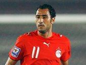 زى النهاردة.. منتخب مصر يهدى كوت ديفوار أول تأهل للمونديال بهدف فى الكاميرون