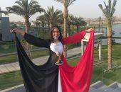 """الطفلة """"صفا"""" تشارك صورها بمتحف الحضارة بفستان علم مصر"""