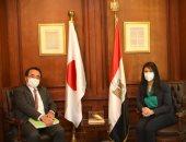 رانيا المشاط تلتقى المدير الإقليمى للجايكا بأول زيارة رسمية لمصر وتبحث مجالات التعاون