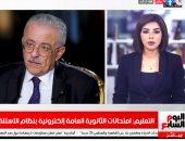 نشرة الحصاد من تليفزيون اليوم السابع.. الخارجية: نتخذ اللازم لحماية الأمن المائى