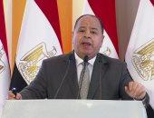 وزير المالية: مجمع الوثائق المؤمنة يوفر على الدولة 6 مليارات طابع بريدى