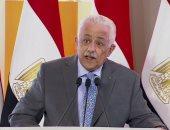وزير التعليم: مجمع الإصدارات المؤمنة يدعم مشروع الهوية الرقمية لطلاب مصر