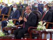 الرئيس السيسى: الدولة المصرية تسعى لتعظيم الاستفادة من المياه