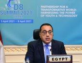 رئيس الوزراء يصدر قرارا بحظر التجوال ببعض مناطق شمال سيناء اعتبارا من اليوم