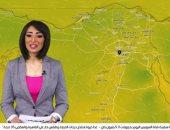 تحذير من انخفاض درجة الحرارة.. وتفاصيل طقس رمضان بنشرة تليفزيون اليوم السابع
