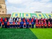 غداً انتهاء فعاليات البطولة الأفروعربية الأولي للكرة النسائية فى مصر