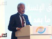 """""""المصرية لحقوق الإنسان"""" تثمن مبادرة الرئيس بإعلان 2022 عاما للمجتمع المدنى"""