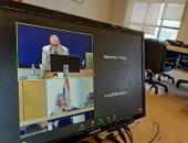 انطلاق المنتدى الإلكترونى المشترك للأعمال المصرية الصربية