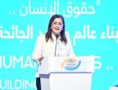 وزيرة التخطيط: قيمة محفظة مصر مع البنك الإسلامي للتنمية تخطت الـ 13مليار دولار