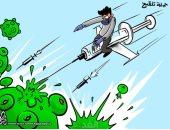 حملة التلقيح ضد كورونا تهدد بقاء الوباء فى كاريكاتير أردنى
