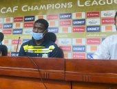 قائد تونجيث السنغالى: سنواجه الزمالك بدون ضغوطات وهدفنا المركز الثالث